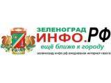 Логотип Зеленоград ИНФО