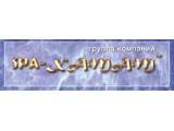 Логотип SPA-Хамам, строительная компания