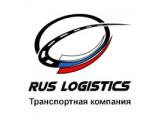 Логотип Рус Логистикс, ООО
