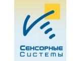 Логотип Сенсорные системы