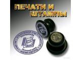 Логотип 18 штампов, ООО