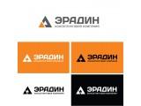 Логотип ЭРАДИН консалтинговая компания