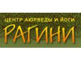Логотип Центр Аюрведы и Йоги Рагини