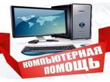 Логотип КомпьютерНН