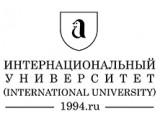 Логотип Интернациональный Университет