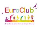 Логотип Детский лагерь Евроклуб