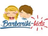 Логотип Барбарики кидс, ООО