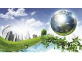 Логотип Дез Экологичная-Квартира