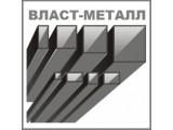 Логотип ВЛАСТ-МЕТАЛЛ, ООО