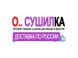 "Логотип ""О.. СУШИЛКА"" - интернет-магазин сушилок ветерок"