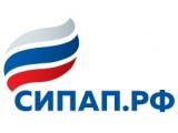Логотип Интернет-магазин оборудования для СИПАП-терапии
