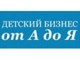 Логотип Консалтинговое Бюро Детский Бизнес