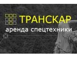 Логотип ООО Транскар