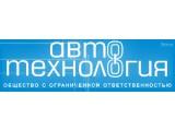 Логотип ООО «Автотехнология»