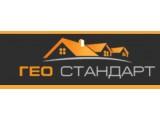 Логотип ГеоСтандарт