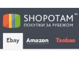 Логотип shopotam