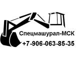 "Логотип ООО ""Спецмашурал-МСК"""