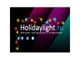 Логотип Holidaylight