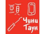 Логотип Чини Таун