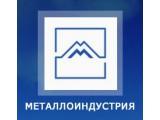 Логотип Завод Металлоиндустрия