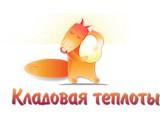 Логотип Кладовая Теплоты