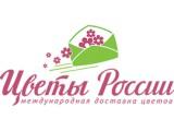 Логотип Цветы России