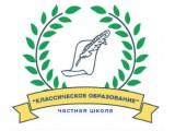 Логотип Частная школа Классическое образование
