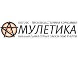 Логотип Амулетика
