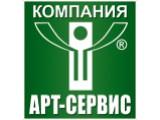 Логотип АРТ-Сервис