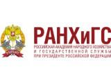 Логотип Факультет финансов и банковского дела РАНХиГС