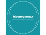 Логотип Мосперсонал, ООО