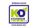 Логотип Кухонный двор