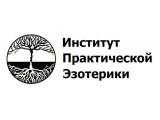 Логотип Институт Практической Эзотерики