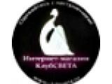 Логотип Интернет-магазин КлубСВЕТА