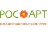 Логотип Арт-Сувенир, ООО