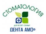 Логотип ДЕНТА АМО+, ООО