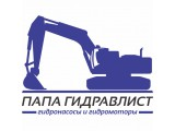 Логотип Папа Гидравлист, ООО