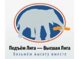 Логотип Подъем Лига Сервис