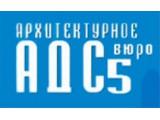 Логотип Аркоф