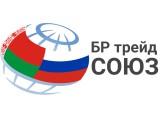 Логотип БР Трейд Союз
