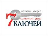 Логотип 7 ключей