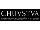 Логотип Ювелирное дизайн – ателье Chuvstva Rings