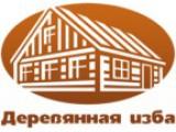 """Логотип Строительная Компания """"Деревянная изба"""""""