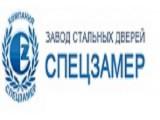 """Логотип """"Спецзамер"""" - входные двери по демократичным ценам"""