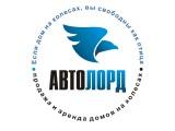 Логотип Автолорд