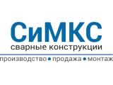 Логотип СиМКС