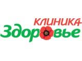 Логотип Клиника Здоровье