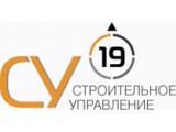 Логотип Строительное управление ООО «СУ19»