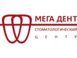 Логотип Стоматологический центр МЕГА ДЕНТ