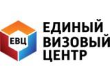 Логотип Единый Визовый Центр